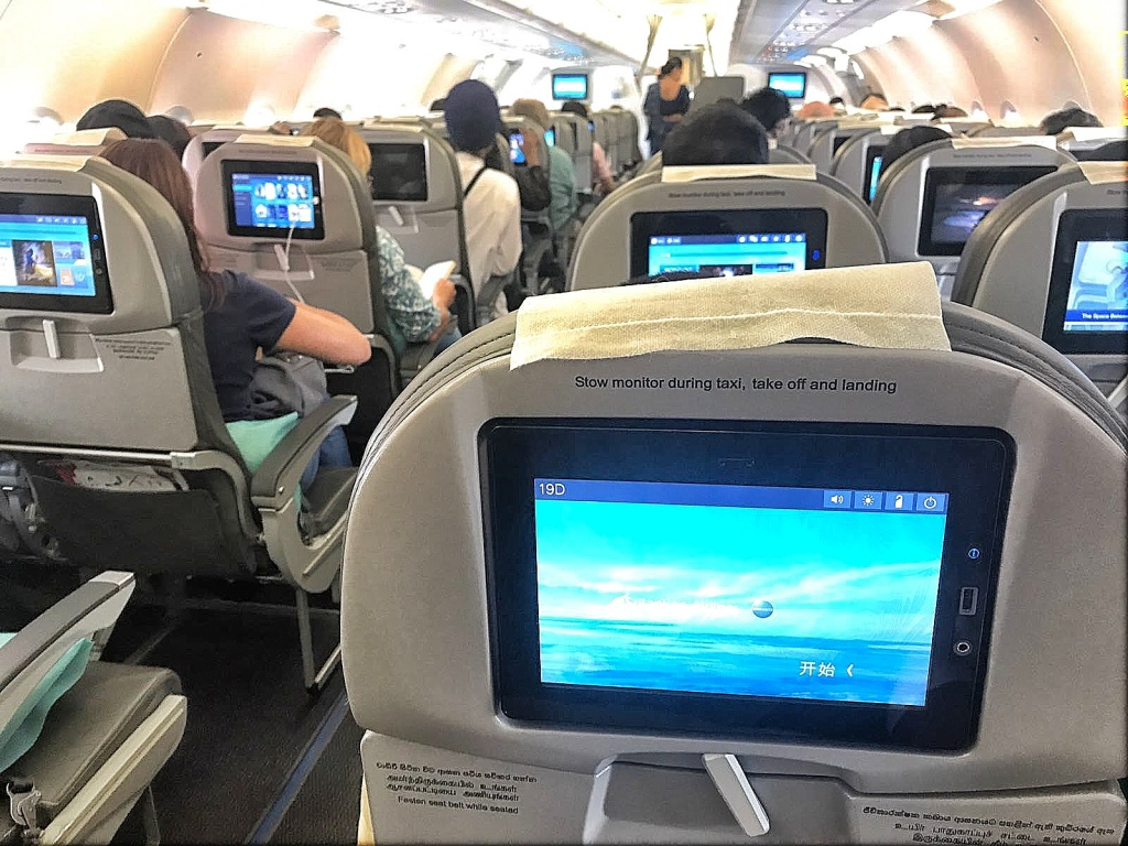 Sri Lanka Airlines - My first flight review