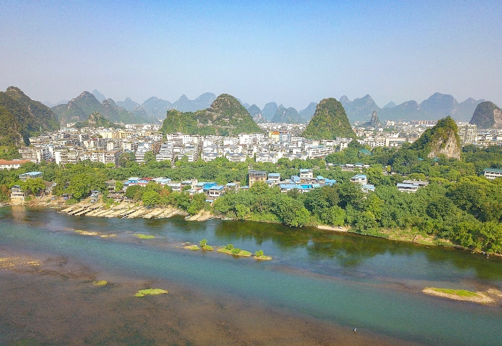 Guilin Itinerary 3 Days