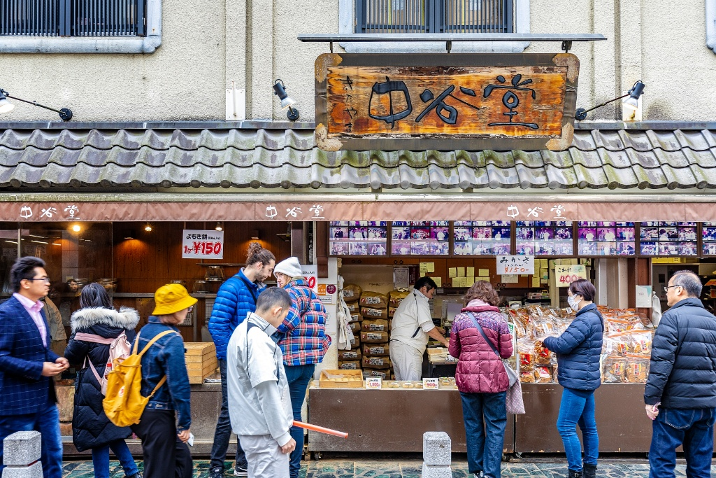 Japan Fastest Mochi Pounders Nakatanidou